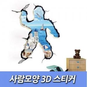 [캠핑바이크]사람모양 3D 스티커