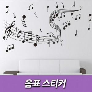 [캠핑바이크]음표스티커