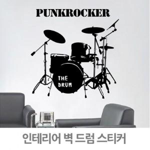 [캠핑바이크]인테리어 벽 드럼 스티커