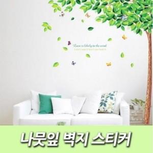 [캠핑바이크]나뭇잎 벽지 스티커