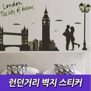 [캠핑바이크]런던거리 벽지 스티커