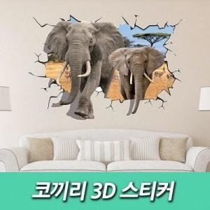 [캠핑바이크]꼬끼리 3D 스티커