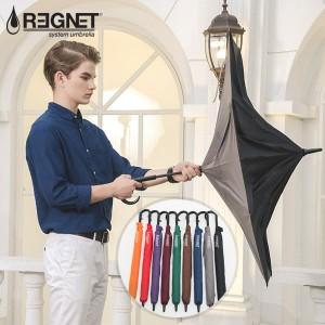 [REGNET]거꾸로 우산  자동화 레그넷 레귤러