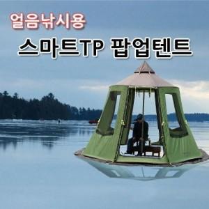 [노스피크]가족형 얼음낚시 텐트 스마트TP NP11011