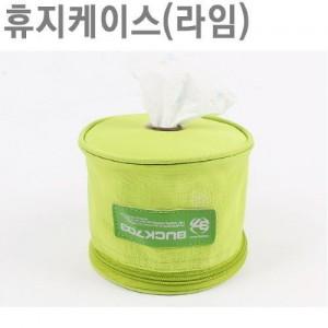 [buck703] 휴지케이스(라임)/캠핑휴지/캠핑휴지통/캠핑휴지걸이/휴대용휴지걸이