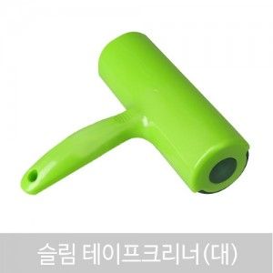 [삼정크린마스터] 슬림 테이프크리너(대) 세트