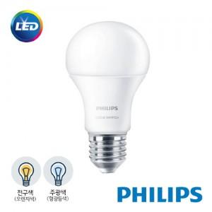 [PHILIPS]정품 필립스 LED 듀얼전구 9W 전구 주광