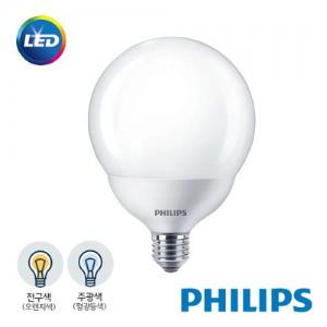[PHILIPS]정품 필립스 LED 볼전구 11W 주광색
