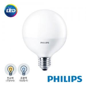 [PHILIPS]정품 필립스 LED 볼전구 9.5W 전구색