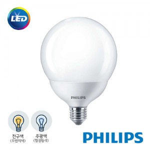 [PHILIPS]정품 필립스 LED 볼전구 11.5W 전구색