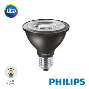 [PHILIPS]정품 필립스 LED PAR30 9.5W 전구색