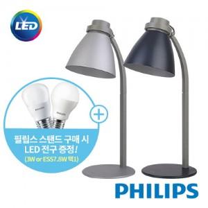 [PHILIPS]정품 필립스 LED QDS-300스탠드 LED전구증정