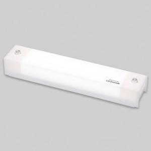 V_110390 욕실등LED네이밍밀크 투톤 20W 주광색삼성칩