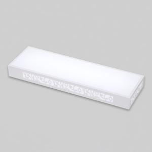 V_110423 터널등 LED액션솔 25W 삼성칩 주광색