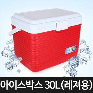 코스모스 아이스박스 30리터[레져용]