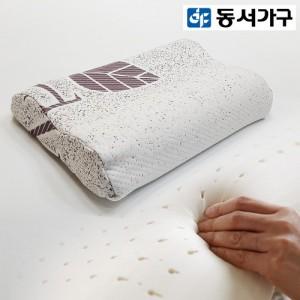잠자리X동서가구 천연라텍스베개(유아동소형)DF910258