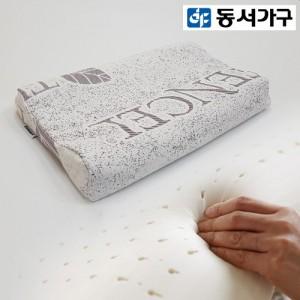 잠자리X동서가구 천연라텍스베개(유아동중형)DF910260