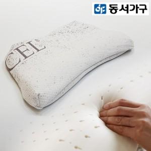 잠자리X동서가구 천연라텍스베개(유아나비형)DF910255