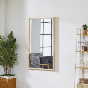 고무나무 원목 1200 거울