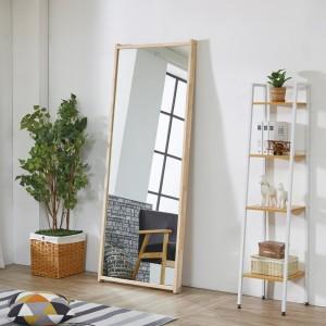 고무나무 원목 1800 거울