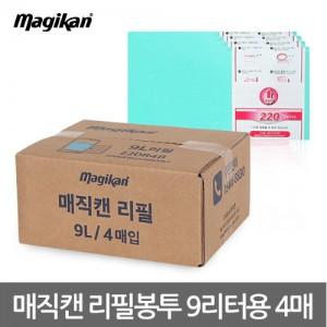 매직캔 휴지통 리필 9리터용 4매 220R4B