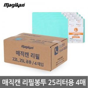 매직캔 휴지통 리필 25리터용 4매 280R4B