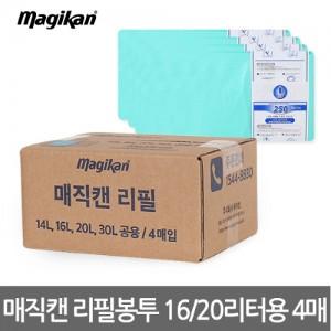 매직캔 휴지통 리필 16/20터용 4매 250R4B