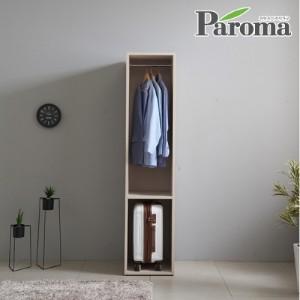 [파로마]다앤400오픈선반옷장FN
