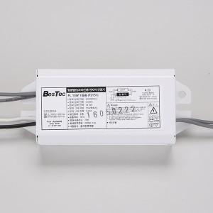 S_110139 살균램프 안정기 15W 1등용