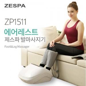 [제스파] 에어 레스트 커프 공기압 종아리 발 안마기 / 마사지기 ZP1511