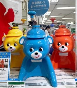 타이거 쿄로짱 빙수기계(오렌지,블루,옐로우)
