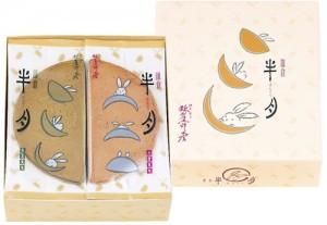 가마쿠라 반월 반달 센베 10장입 (팥,말차맛)