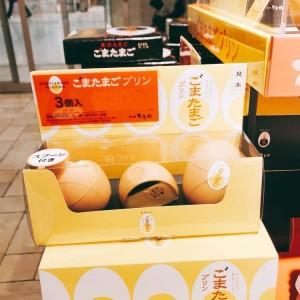 긴자타마야 참깨달걀푸딩3개입