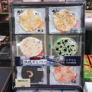 나가토야 하마야키 바닷가 해물구이 센베이 24개입