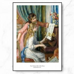 르누아르 인테리어 그림 액자 포스터 피아노앞의 소녀들