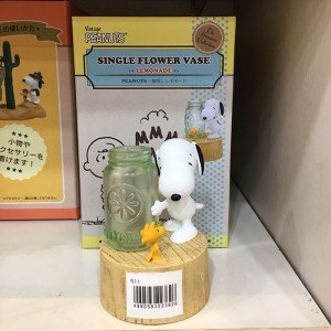 PEANUTS 스누피 한 송이 꽃병
