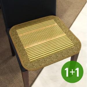 [한일카페트] 리노 대나무 방석 1인용 45x45cm 1+1