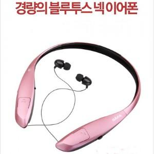 사파 SN-300 블루투스 스테레오 넥밴드 헤드셋 SAFA SN-300 Bluetooth Stereo Neckband Headset