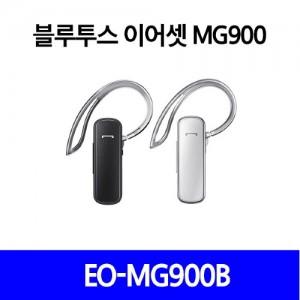 [정품] 삼성전자 블루투스 EO-MG900KBKG
