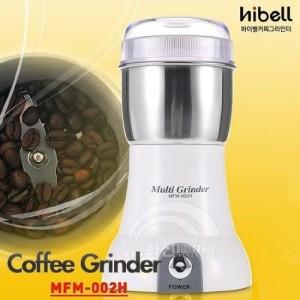 [하이벨] 커피그라인더/커피분쇄기_MFM-002H