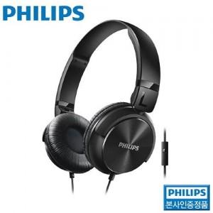 한국 공식정품 I 필립스 헤드셋 SHL3065