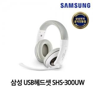 [정품]삼성 USB 헤드셋 SHS-300UW
