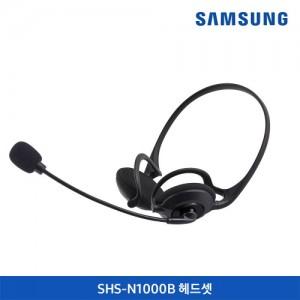 [정품] 2017 신제품 넥밴드형 헤드셋/사무용/어학용/SHS-N1000B