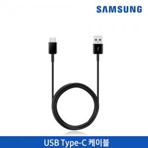 [정품]삼성전자 USB-C타입 충전 케이블 / EP-DG930I