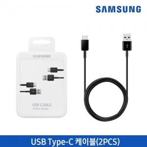 [정품]삼성전자 USB-C타입 충전 케이블(2개) / EP-DG930M