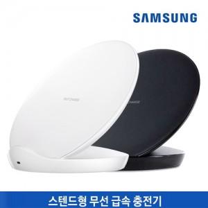 [정품]삼성전자 스탠드형 급속 무선충전기 / EP-N5100