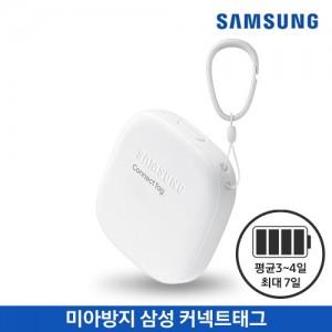 [정품]삼성전자 미아방지 위치추적기 커넥트태그 / SM-V110