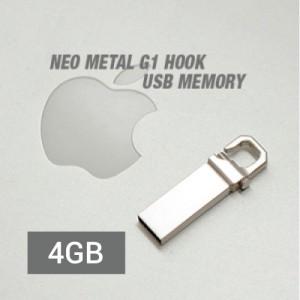 [Aion] NEO Metal G1 USB 메모리(실버)-4G