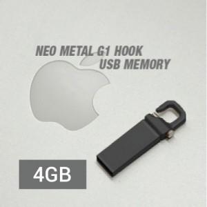 [Aion] NEO Metal G1 USB 메모리(블랙)-4G