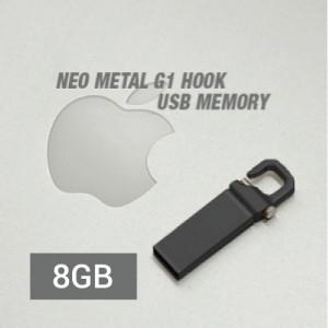 [Aion] NEO Metal G1 USB 메모리(블랙)-8G